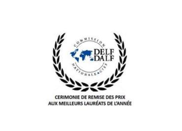 Premiazione 2015-2016